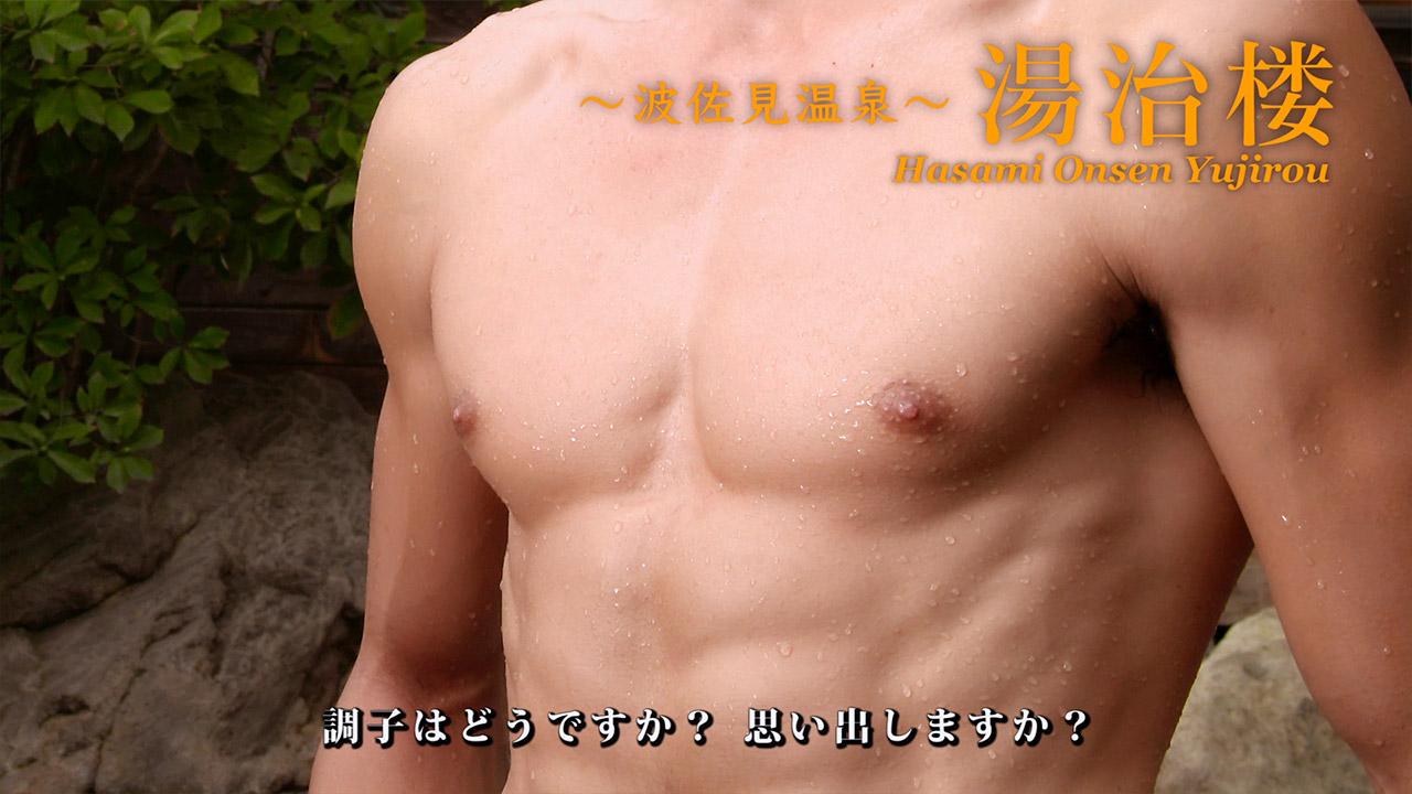 hasami_720p_04
