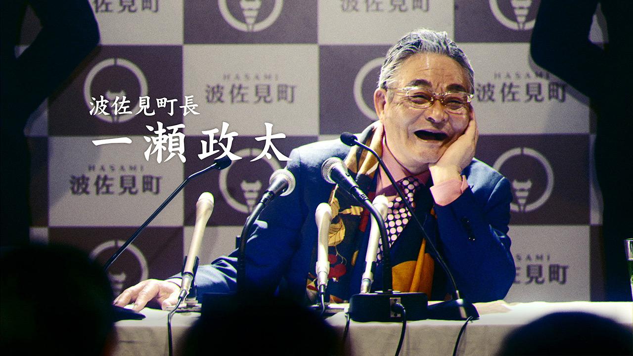 hasyameyaki_720p_01