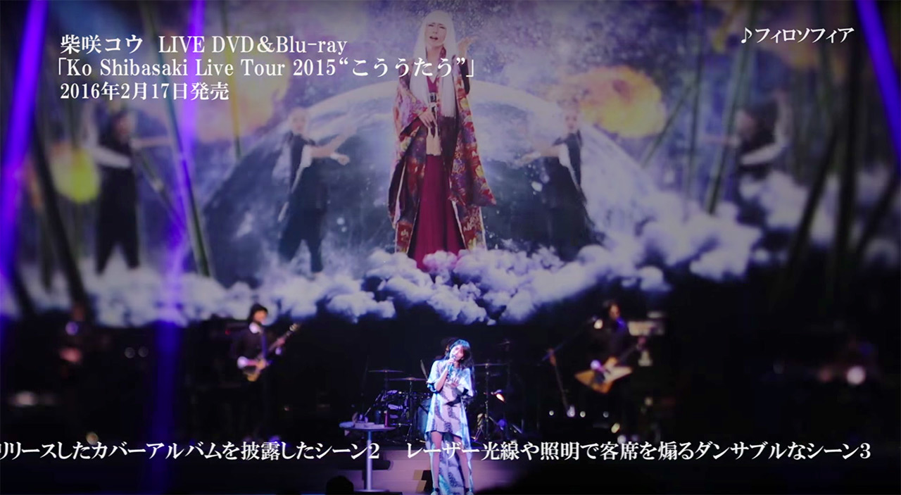 shibasaki_pic_01
